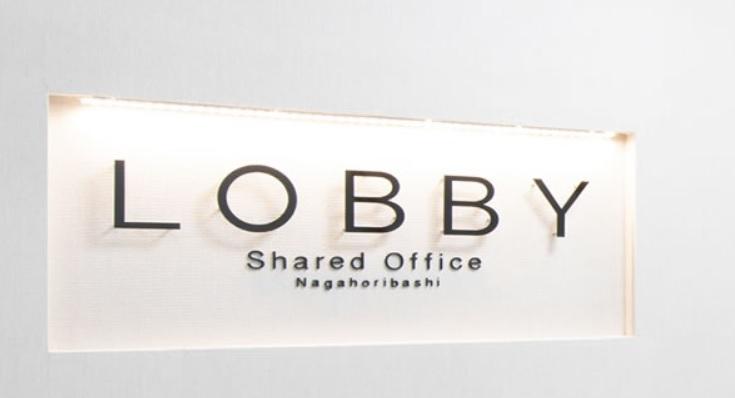 シェアオフィス LOBBY