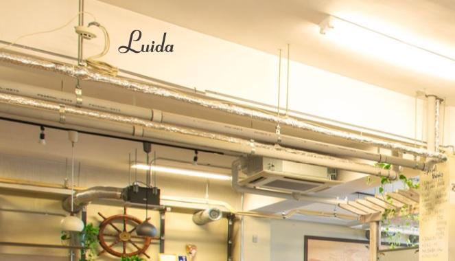 コワーキングスペース Luida