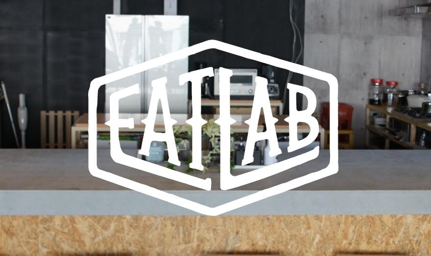 シェアオフィス EATLAB