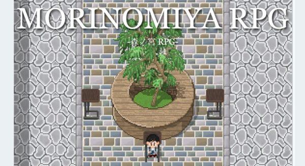 シェアオフィス MORINOMIYARPG