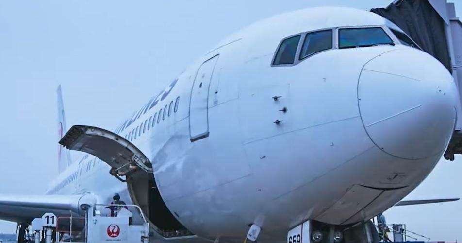 副業 日本航空