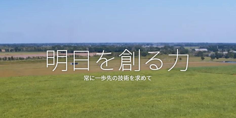 週休3日制度 サタケ