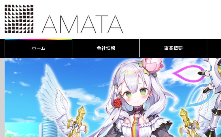 副業 AMATA