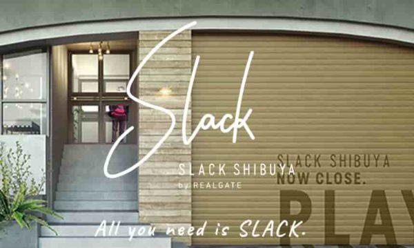 レンタルオフィス SLACKSHIBUYA