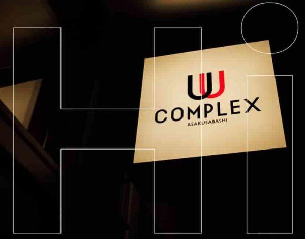 レンタルオフィス wcomplex