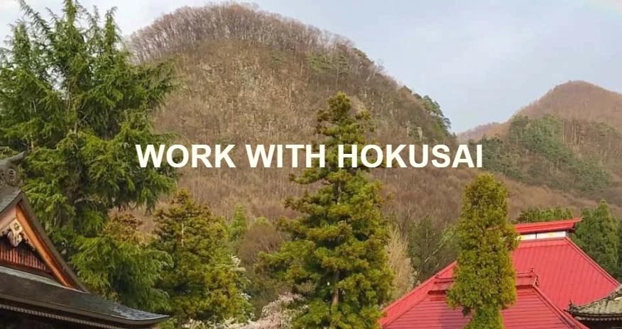 コワーキングスペース House Hokusai