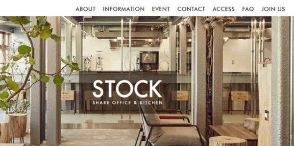 コワーキングスペース STOCK