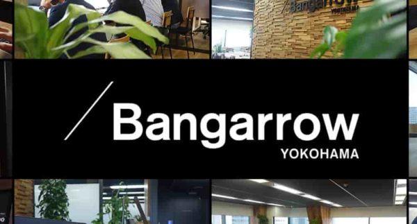 コワーキングスペース bangarrow