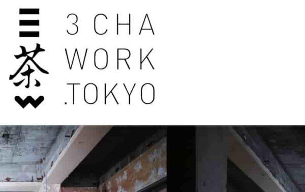 コワーキングスペース 三茶WORK
