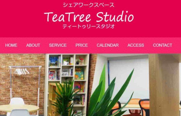 コワーキングスペース teatreestudio