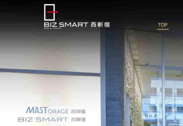 レンタルオフィス BIZSMART西新宿