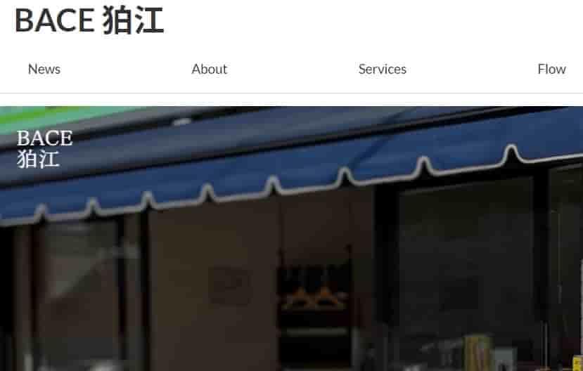 コワーキングスペース BACE狛江