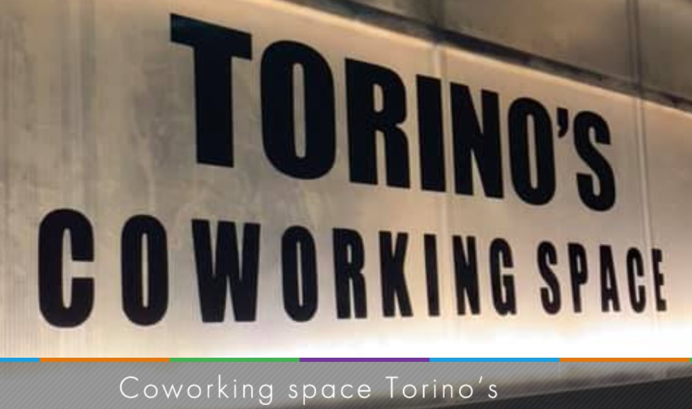 コワーキングスペース TORINO'S