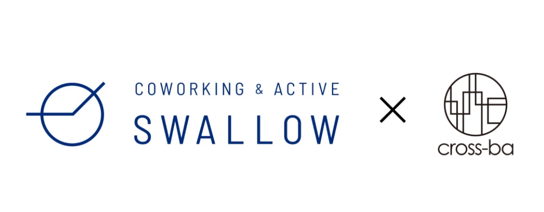 コワーキングスペース SWALLOW