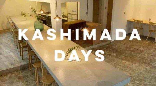コワーキングスペース KASHIMADADAYS
