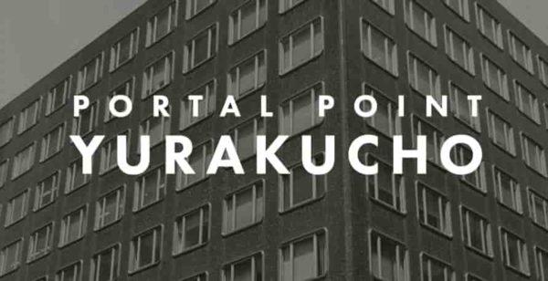 レンタルオフィス portalpointyurakucho