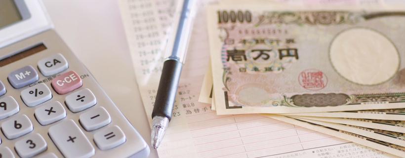 【起業前に要チェック】必要な資金集めはどうする?