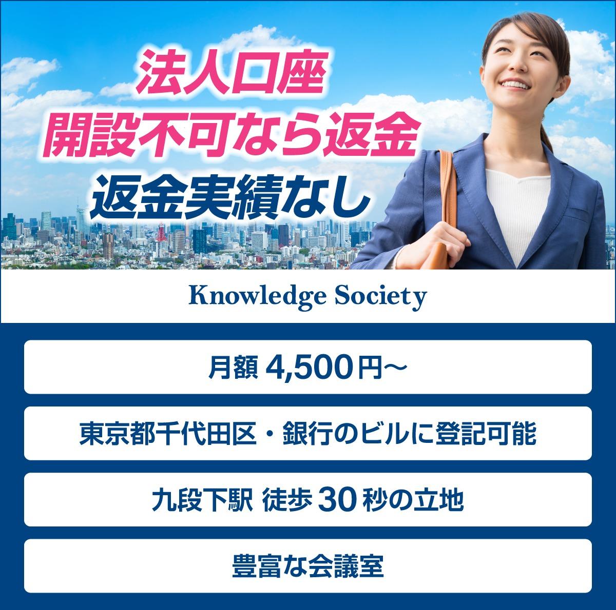 【第4回】週休4日制正社員向け経営勉強会レポート~ビジネスコンテスト~
