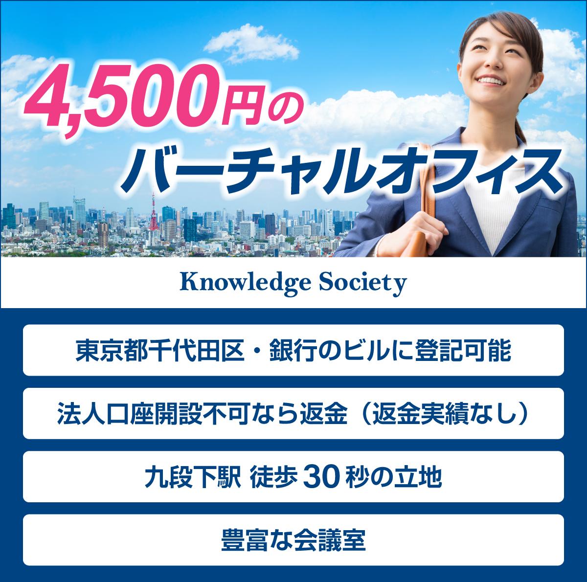 「起業 税理士 東京」で検索してみた【2017年版】