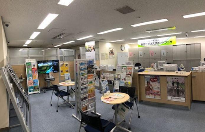 起業支援 東京ビジネスサポートプラザ