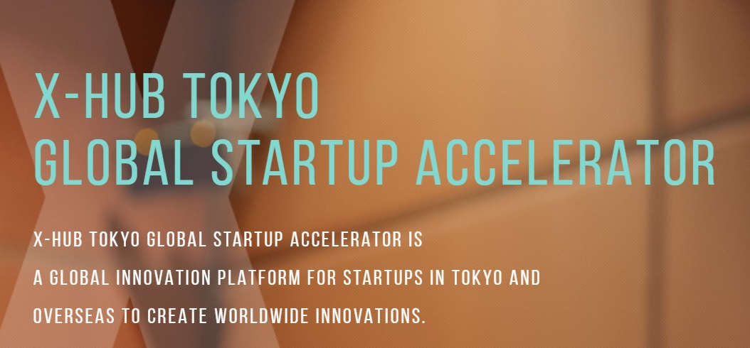 起業支援 X-HUB TOKYO