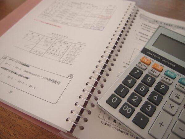 副業を始めて3ヵ月~開業届の提出と日商簿記3級の学び直し~