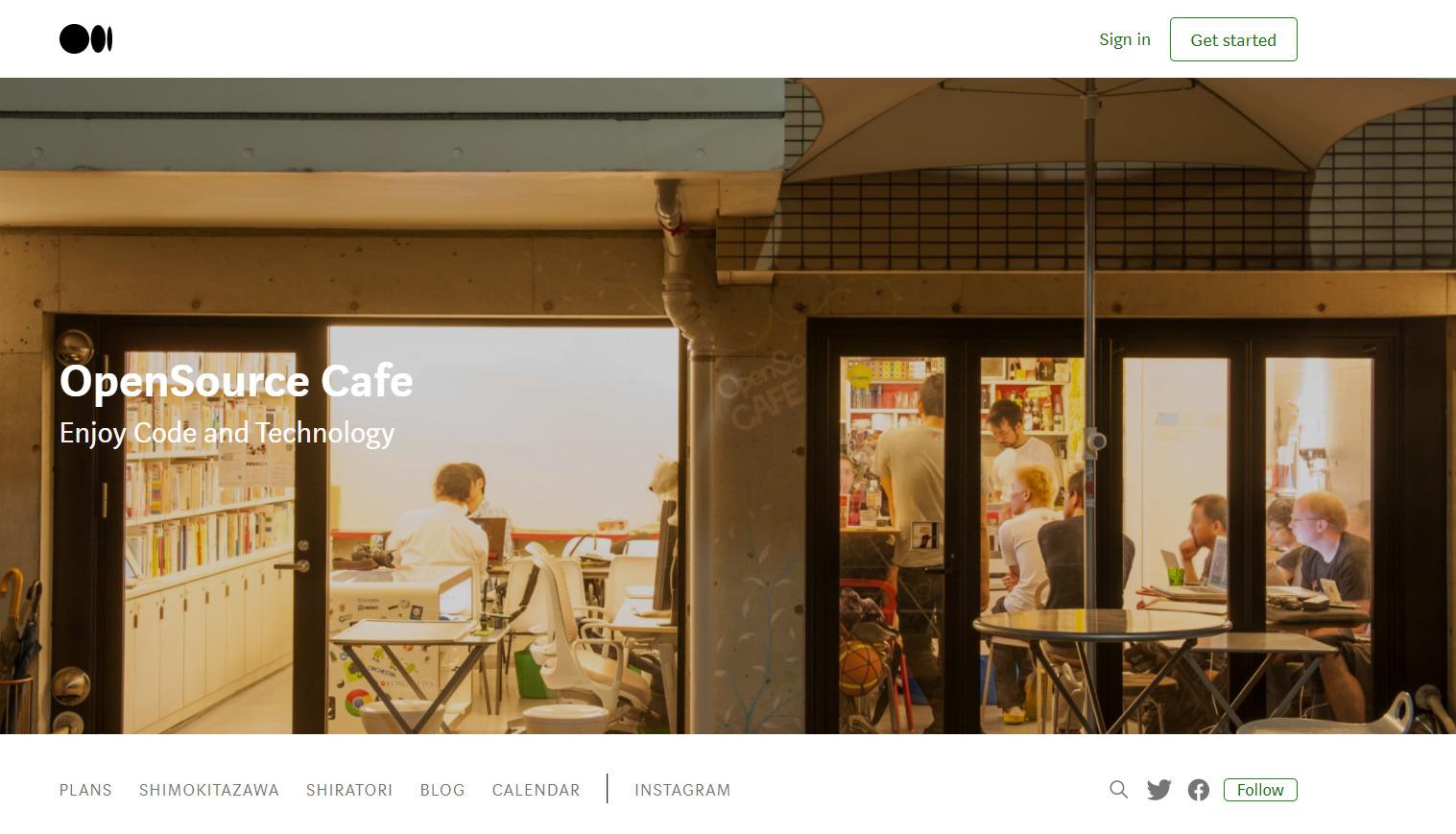 シェアオフィス Open Source Café