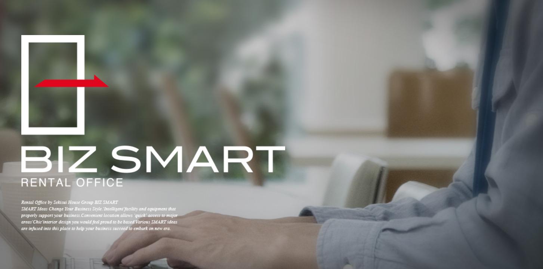 コワーキングスペース BIZ SMART