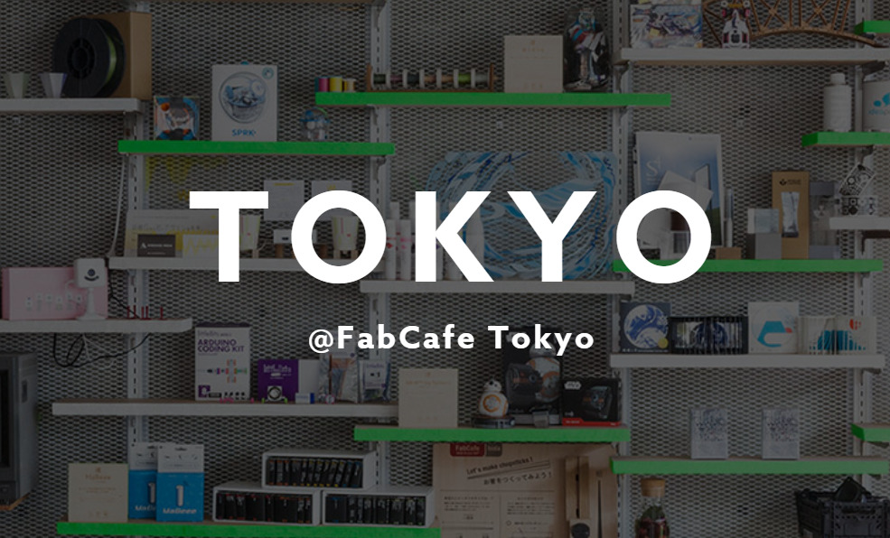 コワーキングスペース FabCafe MTRL