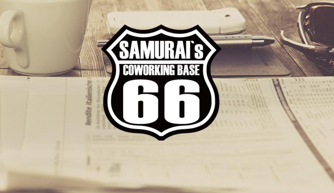 コワーキングスペース サムライズコワーキングベース66