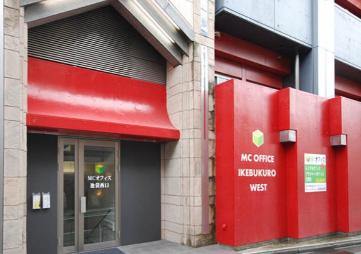 レンタルオフィス MC OFFICE 池袋西口